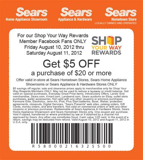 printable sears outlet coupons sears 5 off 20 printable coupon