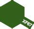 Tamiya Acrylic Paint Olive Green Xf 58 23ml tamiya color acrylic paint flat
