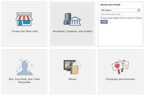 cara membuat fanpage online shop cara mudah membuat fan page di facebook bloggercungkring