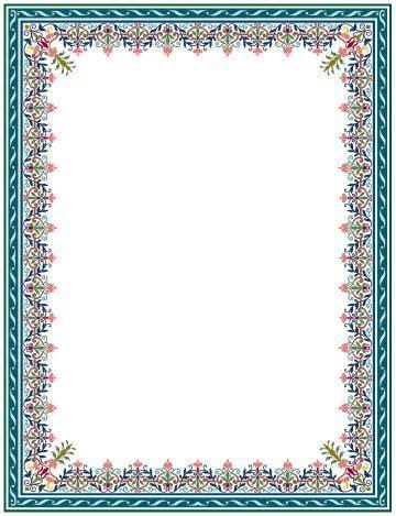 Frame 3d Bingkai Pigura 25x25x5cm bingkai undangan dan clipart 17 dan gambar bingkai undangan dan paper