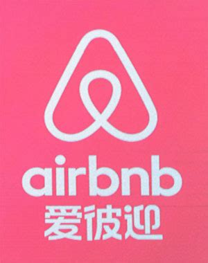 airbnb china intravelreport airbnb changed its name to aibiying in china