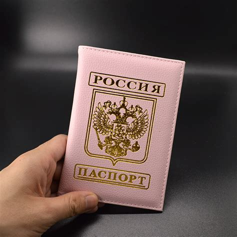 8 Passport Covers by Pink Passport Cover Russia Travel Passport