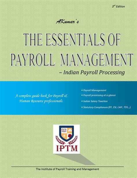 payroll management 2018 edition books payroll management book the institute of payroll