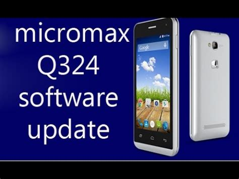 smartphone pattern unlock software micromax q324 software update pattern unlock asurekazani