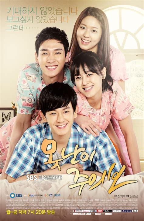 Film Korea Ugly Alert | 187 ugly alert 187 korean drama