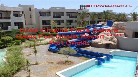 crowne plaza ghalib hotel crowne plaza oasis ghalib resort
