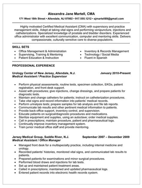 Resume For Certified Medical Assistant   Free Resume Templates