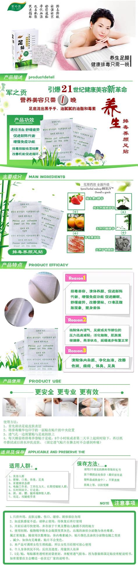 What Pulls Out Lead For Detox by Buy Foot Detox Patches Detox Foot Pads Yadi Foot Detox