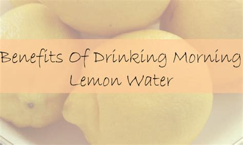 drinking lemon water before bed benefits of drinking water before bed 28 images 9