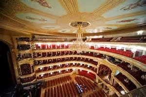 схема зала сказочного театра