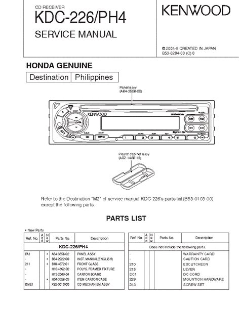 kenwood kdc 138 wiring diagram how to install kenwood
