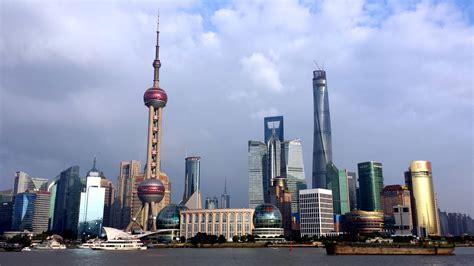 Search Shanghai Shanghai Images Search
