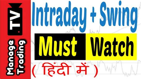 intraday swing trading intraday trading swing trading best tips and tricks to