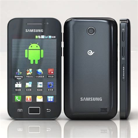 Samsung Galaxy Ace Duos samsung galaxy ace duos i589 specs review release date phonesdata