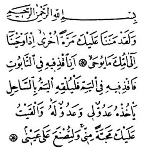 islam baz cehennem ayetleri aksaray yaprakhisar k 214 y 220 web sitesi www yaprakhisar tr gg