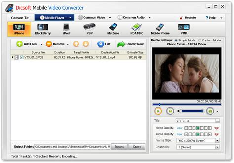 converter mobile converting mpeg to mp4 rm to mobile converter