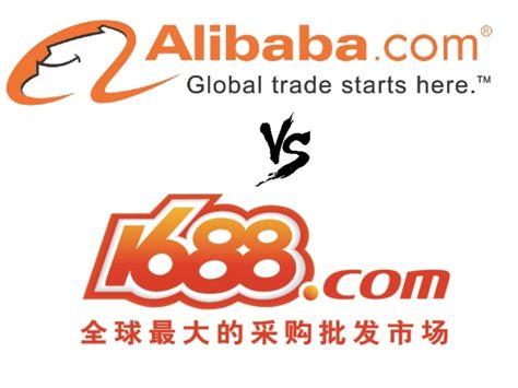 Alibaba Vs 1688 | fba freight forwarder amazon fba air freight sea