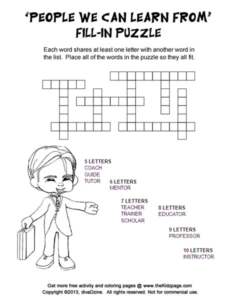 printable fill in word games games and puzzles clipart 34