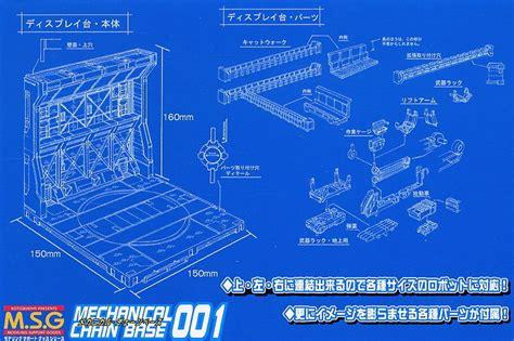 Mechanical Chain Base 001 mechanical chain base 001 display images list