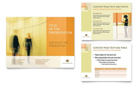 hr consulting powerpoint  template design