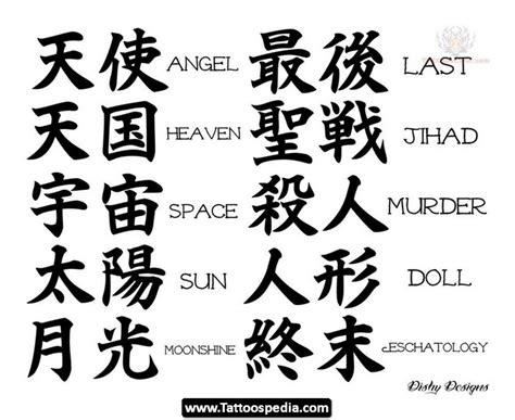 china doll lyrics meaning tattoos meaning 12 jpg 660 215 540 420