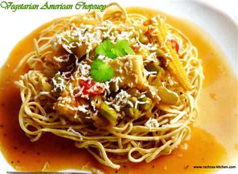 vegetables to america vegetable american chop suey