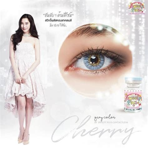 Softlens Sweety Cherry Brown 25 best sweety plus colored contact images on
