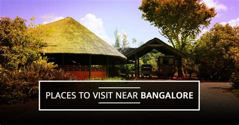 places to visit near bangalore sanctuary