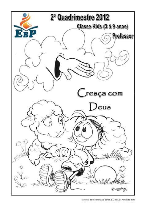 ebd 4 trimestre 2011 classe kids segredos para ser apostila ebd classe kids professor cres 231 a com deus