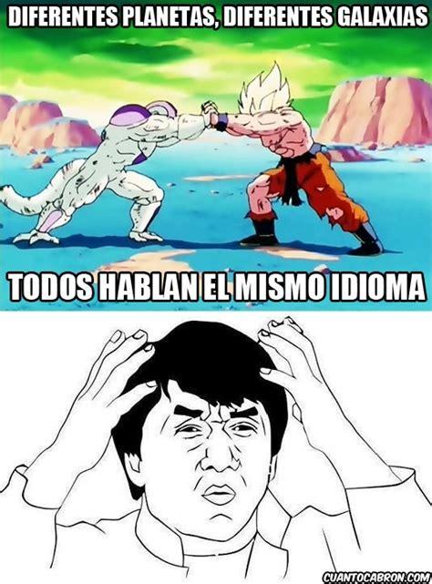 Memes De Dragon Ball Z En Espaã Ol - memes dragon ball z matando el tiempo