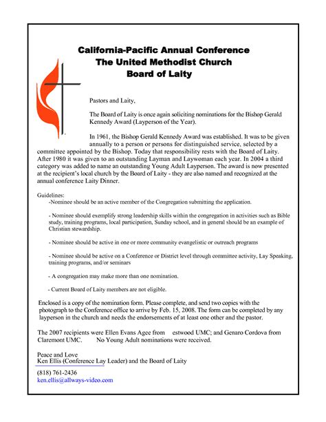 Invitation Letter To Christian Conference best photos of church invitation letter sle church