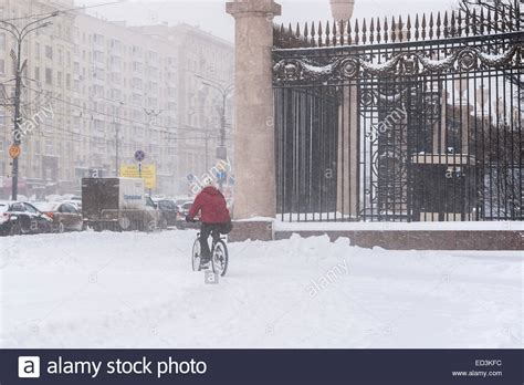 moscow russia weather moscow russia 25th december 2014 weather heavy