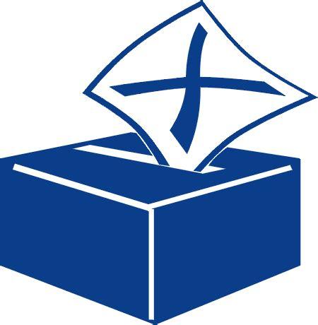 politics clipart free politics cliparts free clip free clip