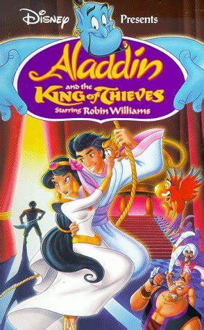 Boneka And The King Of Thieves Original Disney Klasik Applause and the king of thieves disney wiki