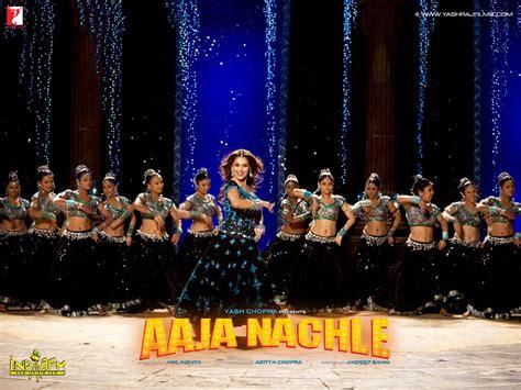 aja aaja indian song random song of the day aaja nachle aaja