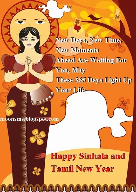 happy sinhala puthandu tamil new year 2017 sms text