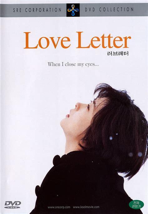 film love letter hd 1995 love letter หน งร กอ นด บ 1 ของช น pantip