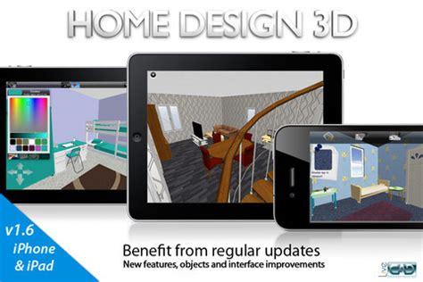 home design 3d ipad by livecad 家居3d设计 home design 3d by livecad ios版 家居3d设计 iphone ipad版