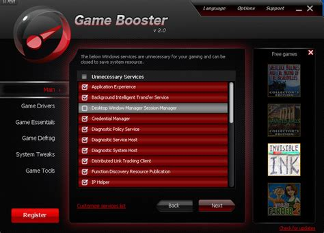full version of game booster iobit game booster full version free download with serial