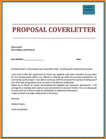 8 proposal cover letter template proposal template 2017