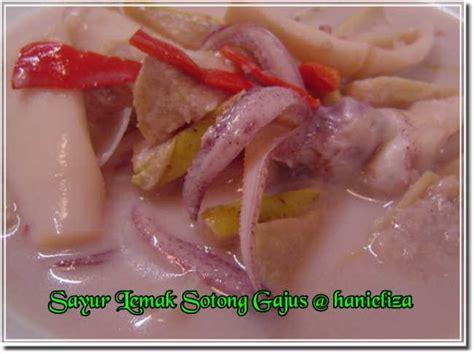 Cooking 5020a Mainan Buah Potong 2 hanieliza s cooking sayur lemak jambu golok dan sotong