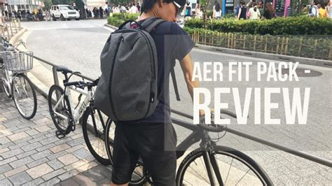 Fit Pack aer fit pack このバックパックはコストパフォーマンスがかなり高いぞ whattodotomorrow