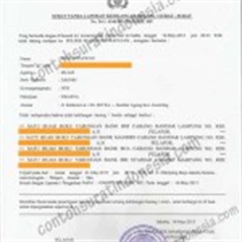 contoh surat perjanjian bagi hasil deposito mudharabah