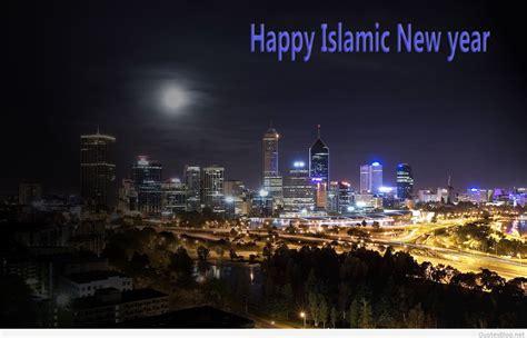 islamic new year date islamic new year prayer 28 images happy islamic new year muharram 2017 date images 3d pics