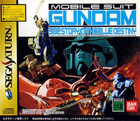 mobile suit gundam side stories mobile suit gundam side stories ps3 metal bridges