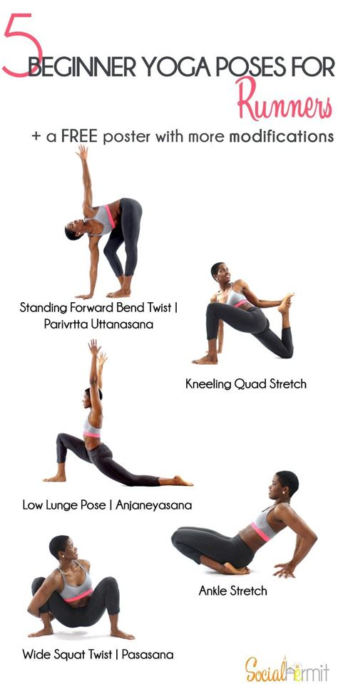 Printable Yoga Poses For Runners | beginner yoga poses for runners beginner yoga poses