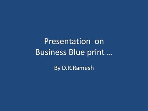 Introduction About Business Blue Print Pricing Authorstream Sap Powerpoint Template