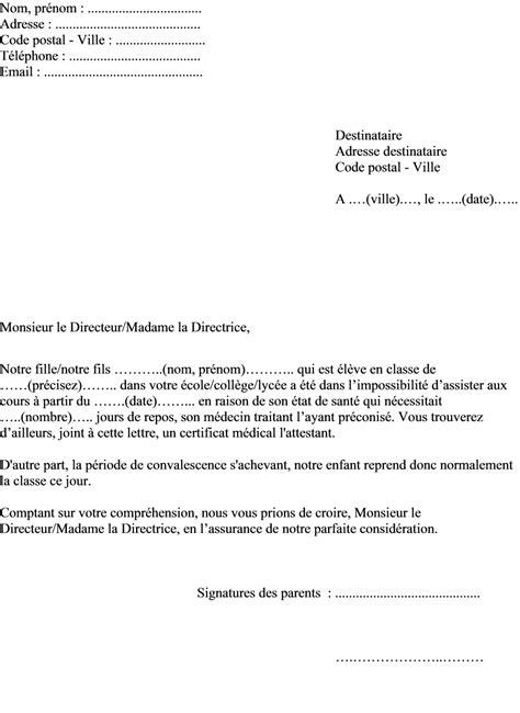 Mod Les De Lettre De Justification D Absence modele lettre excuse d absence
