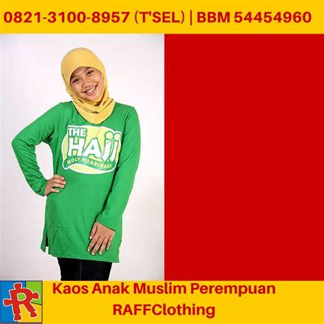 Baju Kaos Islam Is Peace kaos anak muslim kaos muslim anak kaos anak muslim