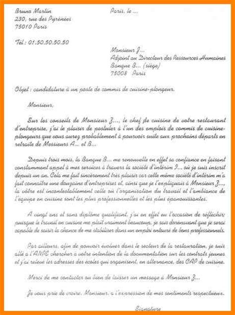 Exemple Lettre De Motivation Dut Gestion Administrative Et Commerciale 8 Lettre De Motivation Dut Tc Cv Vendeuse